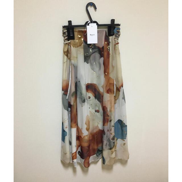 Ameri VINTAGE(アメリヴィンテージ)のundressed Amelia ink art skirt レディースのスカート(ロングスカート)の商品写真