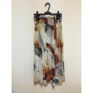 Ameri VINTAGE - undressed Amelia ink art skirt