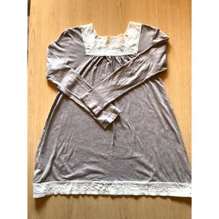 ピュアルセシン(pual ce cin)の【pual ce cin 】襟、裾レース付きインナー フリーサイズ(カットソー(長袖/七分))