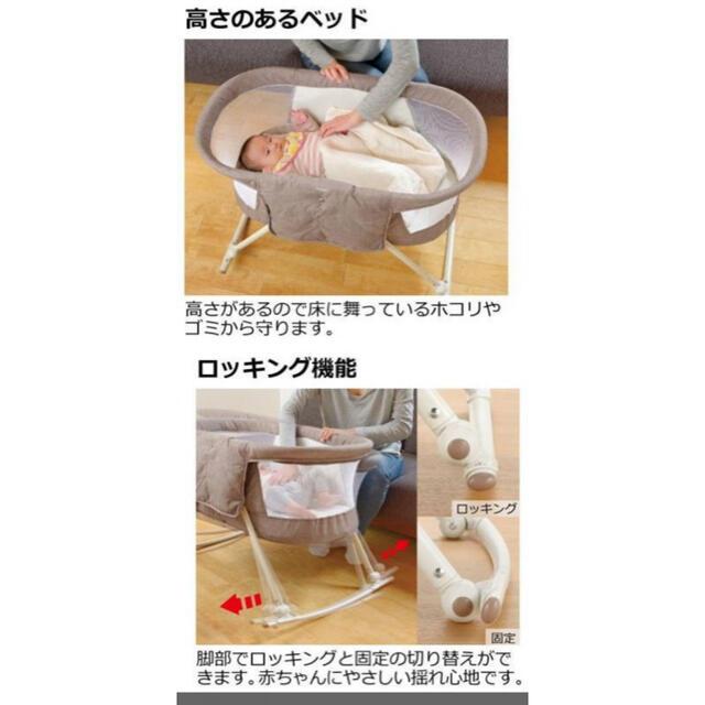 Richell(リッチェル)のリッチェル ベビーベット ベビーラック キッズ/ベビー/マタニティの寝具/家具(ベビーベッド)の商品写真