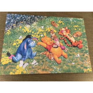 クマノプーサン(くまのプーさん)のくまのプーさんのパズル(その他)