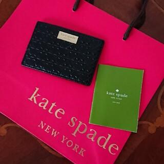 kate spade new york - ♢期間限定価格♢【新品】★ケイトスペード★カードケース