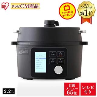 アイリスオーヤマKPC 電気圧力鍋