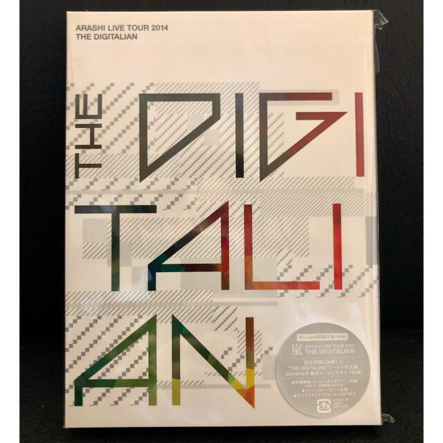 嵐(アラシ)の嵐「 THE DIGITALIAN」初回限定盤 Blu-ray 新品未開封 エンタメ/ホビーのタレントグッズ(アイドルグッズ)の商品写真