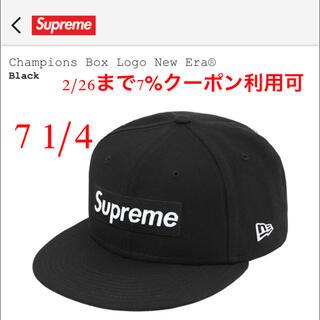 Supreme - Supreme Champions New Era 7 1/4 黒