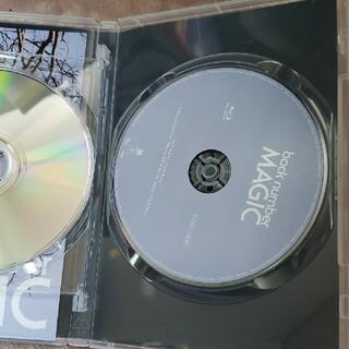 バックナンバー(BACK NUMBER)のMAGIC(初回限定盤B Blu-ray)(ポップス/ロック(邦楽))