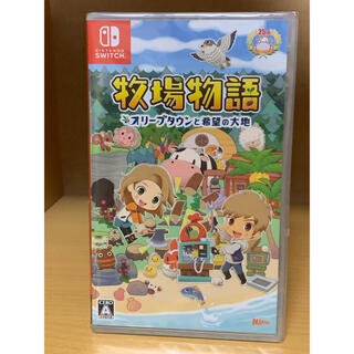 Nintendo Switch - 牧場物語 オリーブタウンと希望の大地 Switch 新品未開封