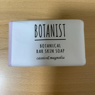 BOTANIST - ボタニスト ボタニカルバースキンソープ (化粧石鹸)高品質