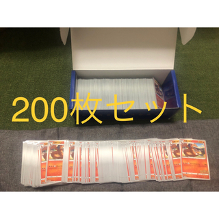 ポケモン - リザードン プロモ 700枚セット