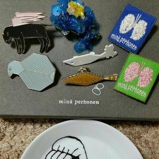 mina perhonen - ミナペルホネン ブローチ、ピンブローチ、豆皿