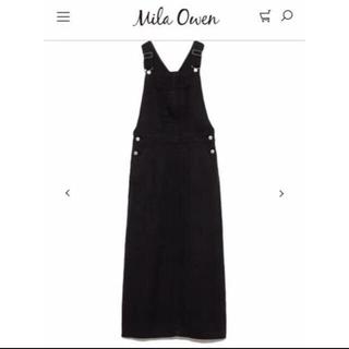 Mila Owen - 新品 ミラオーウェン   リネンジャンパースカート  ブラック