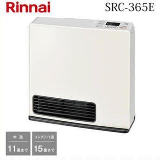 リンナイ(Rinnai)のリンナイ ガスファンヒーター SRC365E(ファンヒーター)