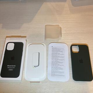 アップル(Apple)のiPhone12 mini Apple純正カバー キプロスグリーン(iPhoneケース)