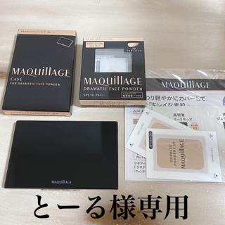MAQuillAGE - MAQUILLAGE マキアージュ ドラマティックフェイスパウダー 10