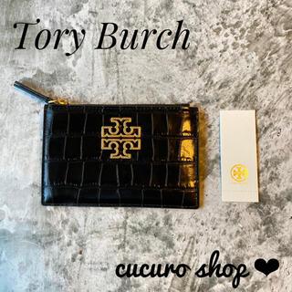 Tory Burch - 【大人気♪・激レア★】Tory Burch 最高級レザー クロコ コインケース