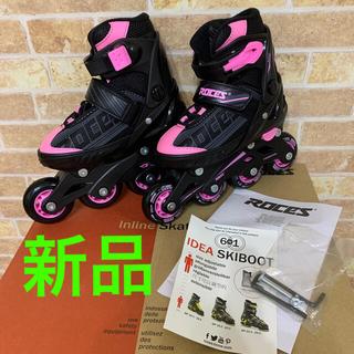 新品インラインローラースケート(ローラーシューズ)