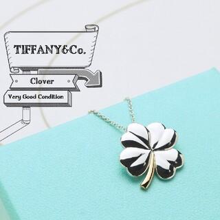 Tiffany & Co. - 新品仕上げ ティファニー ヴィンテージ クローバー スターリング シルバー SV
