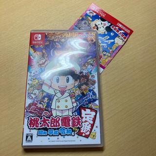 Nintendo Switch - 【早期購入特典あり】桃太郎電鉄 ~昭和 平成 令和も定番!~ Switch
