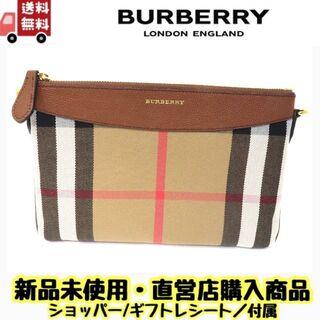 BURBERRY - 【新品】バーバリー burbery ショルダーバッグ ハウスチェック