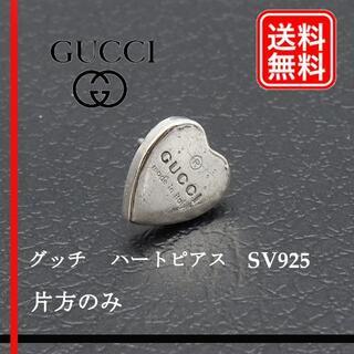 グッチ(Gucci)のGUCCI グッチ ハート ピアス シルバー925 レディース 刻印あり(ピアス)