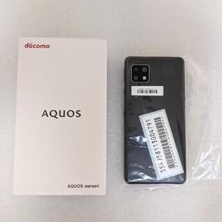 AQUOS - 【新品未使用】ドコモ AQUOS sense4 ブラック SIMロック解除済
