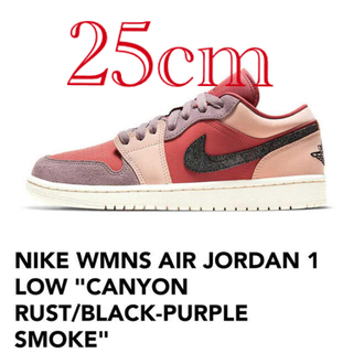 NIKE - NIKE WMNS AIR JORDAN 1 LOW  Canyon Rust