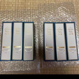 SHISEIDO (資生堂) - ニューモ 一本4500円 格安