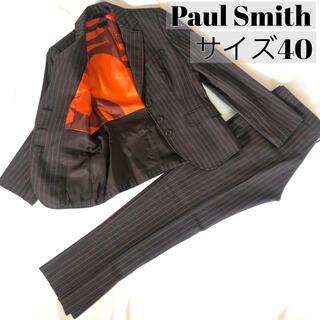 Paul Smith - ポールスミス Paul Smith パンツスーツ セットアップ ストライプ 40