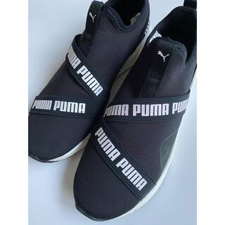 PUMA - PUMAプーマ NRGY スター スリッポン スニーカー