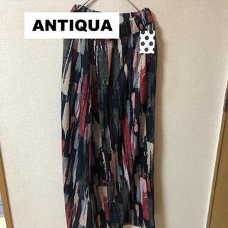 antiqua - 新品 antiqua アンティカ ロングスカート