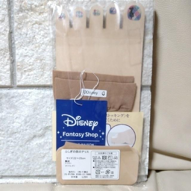 Disney(ディズニー)のふしぎの国のアリス フェイクネイル5本指ストッキング レディースのレッグウェア(タイツ/ストッキング)の商品写真