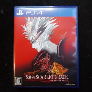 サガ スカーレット グレイス 緋色の野望 PS4