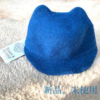 マーキーズ(MARKEY'S)のOcean&Ground ベビー帽子 猫耳 ゴム付き 46cm(帽子)