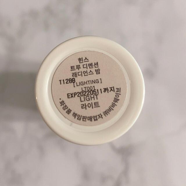 3ce(スリーシーイー)のhince トゥルーディメンション ラディアンスバーム ライト コスメ/美容のベースメイク/化粧品(フェイスカラー)の商品写真