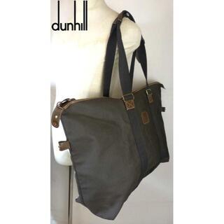 ダンヒル(Dunhill)のフランス製 ダンヒル dunhill ボストンバッグ / トラベルバッグ (鍵付(ボストンバッグ)