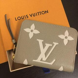 LOUIS VUITTON - ルイ ヴィトン ジッピーコインパース 新品未使用 日本完売品