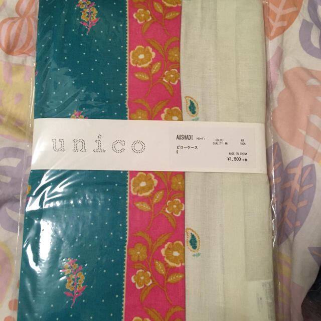 unico(ウニコ)の【新品】unico カバー3点セット インテリア/住まい/日用品の寝具(シーツ/カバー)の商品写真
