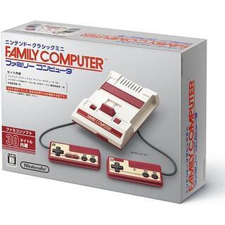 ニンテンドースイッチ(Nintendo Switch)の ニンテンドークラシックミニ ファミリーコンピュータ (家庭用ゲーム機本体)