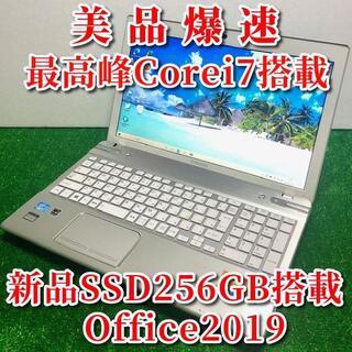 東芝 - 美品爆速!世代最高峰Corei7!新品SSD!MSオフィス/webカメラ 東芝