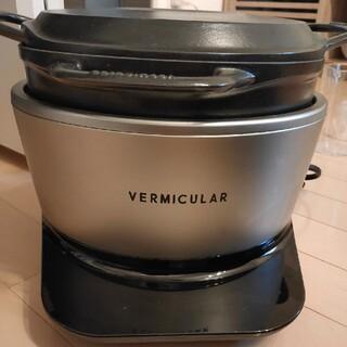 Vermicular - バーミキュラ ライスポット PH23A-SV