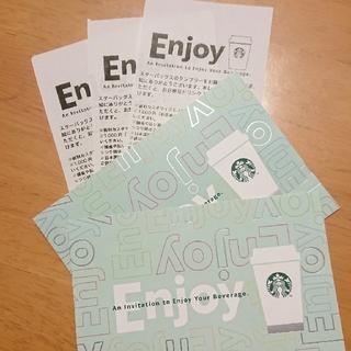 Starbucks Coffee - スタバ ドリンク チケット 5枚