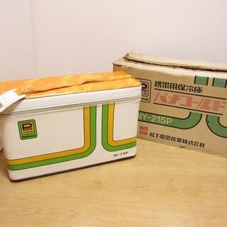 パナソニック(Panasonic)の当時物 National ナショナル 携帯用保冷庫 パナコールド NY-215P(その他)