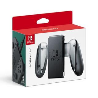 ニンテンドースイッチ(Nintendo Switch)のNintendo Switch専用 Joy-Con充電(その他)