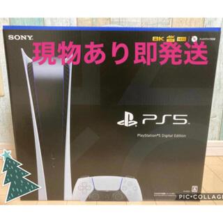 PlayStation - PlayStation5 デジタルエディション ps5 即日発送します