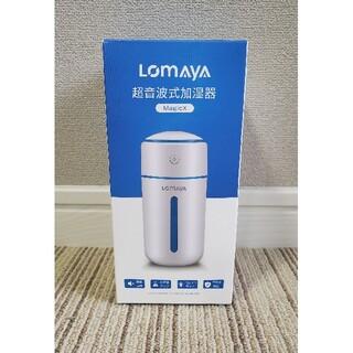 lomaya 超音波加湿器 magicx