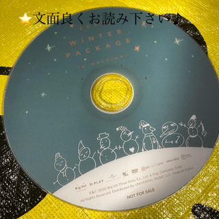 防弾少年団(BTS) - BTS ウィンターパッケージ 2020 DVD