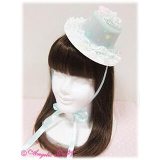 Angelic Pretty - Jewelry Jelly Mini Hat