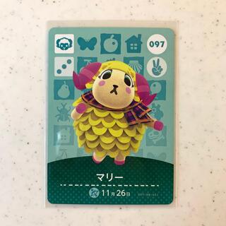 ニンテンドウ(任天堂)のどうぶつの森 amiiboカード 097 マリー(その他)