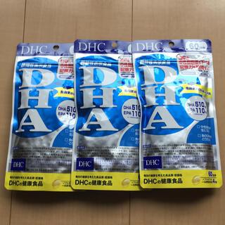 DHC - 値下げ【新品】DHC DHA 60日分 3つセット