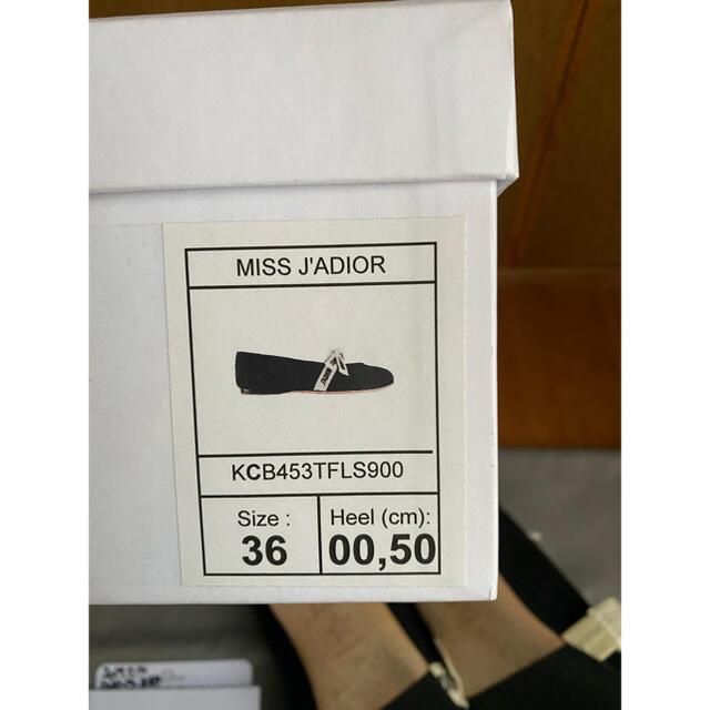 Dior(ディオール)のmacaron様専用☆ディオール☆ジャドール☆バレエシューズ☆ブラック☆36 レディースの靴/シューズ(バレエシューズ)の商品写真